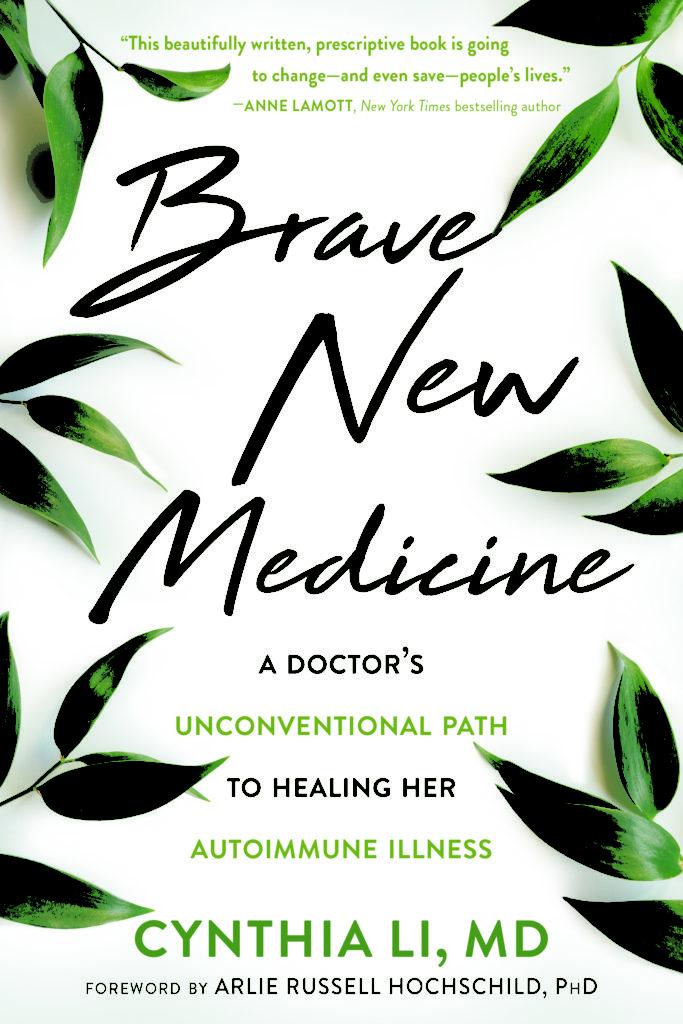 Book Cover: Brave New Medicine