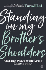 Book Cover: Standing on My Brother's Shoulders